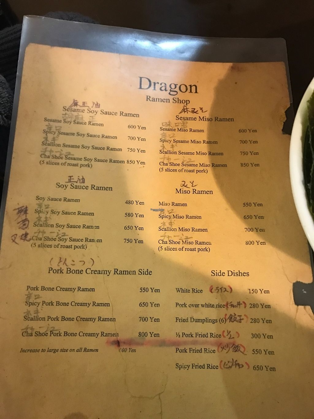 "Photo of Dragon Ramen Shop - maybe closed  by <a href=""/members/profile/sunnylynn96"">sunnylynn96</a> <br/>Vegan dishes that can be found are different forms of miso ramen, soy ramen, and bean curd  <br/> January 30, 2017  - <a href='/contact/abuse/image/86249/219482'>Report</a>"