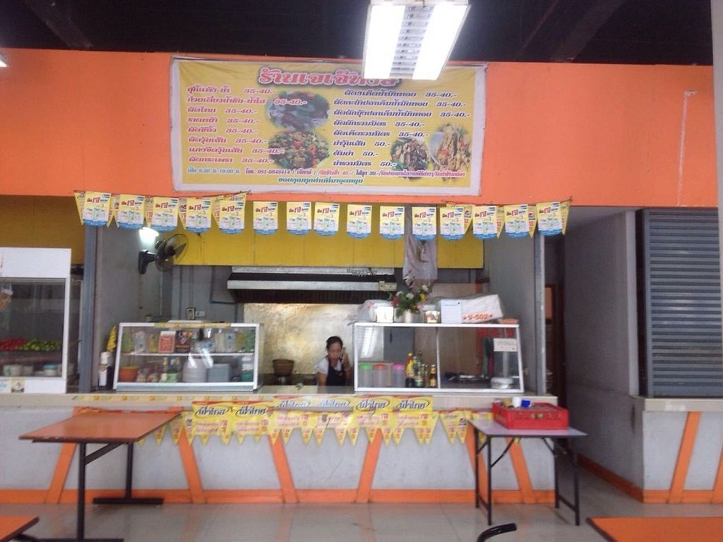 "Photo of Ozone Food Court  by <a href=""/members/profile/Tofulicious"">Tofulicious</a> <br/>Food Court  <br/> January 31, 2017  - <a href='/contact/abuse/image/86445/220343'>Report</a>"