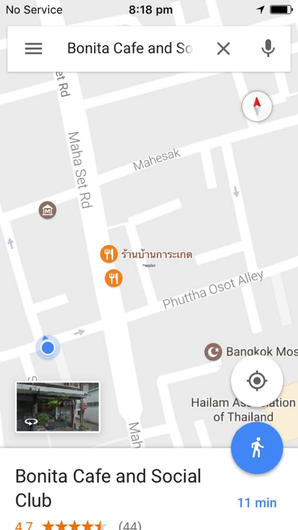 """Photo of Balaram Bhavan - Soi Liap Tai  by <a href=""""/members/profile/Tofulicious"""">Tofulicious</a> <br/>Follow the marker <br/> February 2, 2017  - <a href='/contact/abuse/image/86538/221346'>Report</a>"""