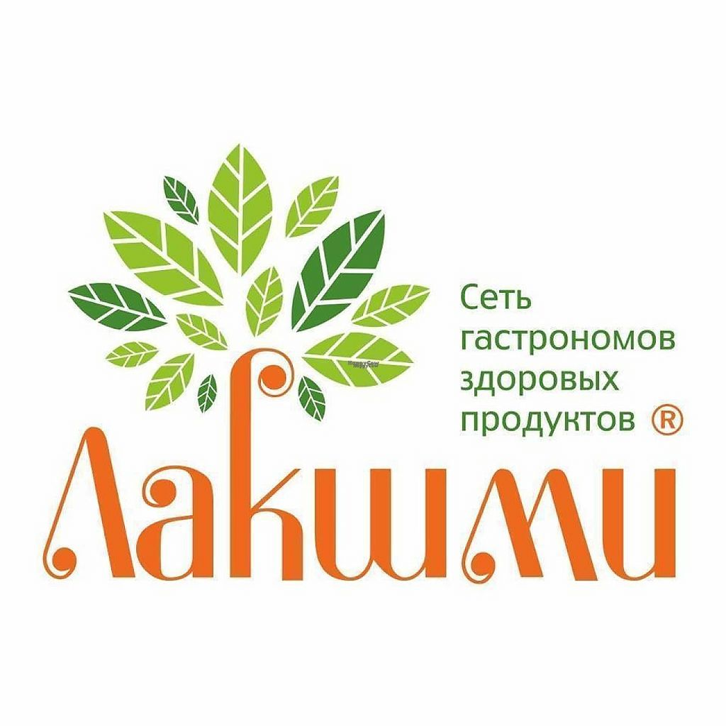 "Photo of Lakshmi - Kholmogorskaya  by <a href=""/members/profile/community"">community</a> <br/>Lakshmi <br/> February 4, 2017  - <a href='/contact/abuse/image/86614/222429'>Report</a>"
