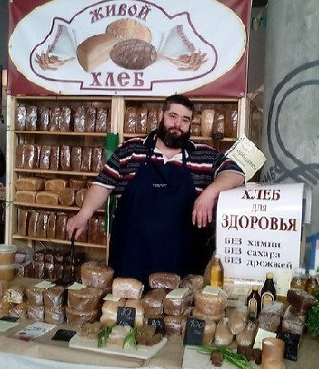 """Photo of Living Bread  by <a href=""""/members/profile/community"""">community</a> <br/>Living Bread <br/> February 4, 2017  - <a href='/contact/abuse/image/86637/222460'>Report</a>"""