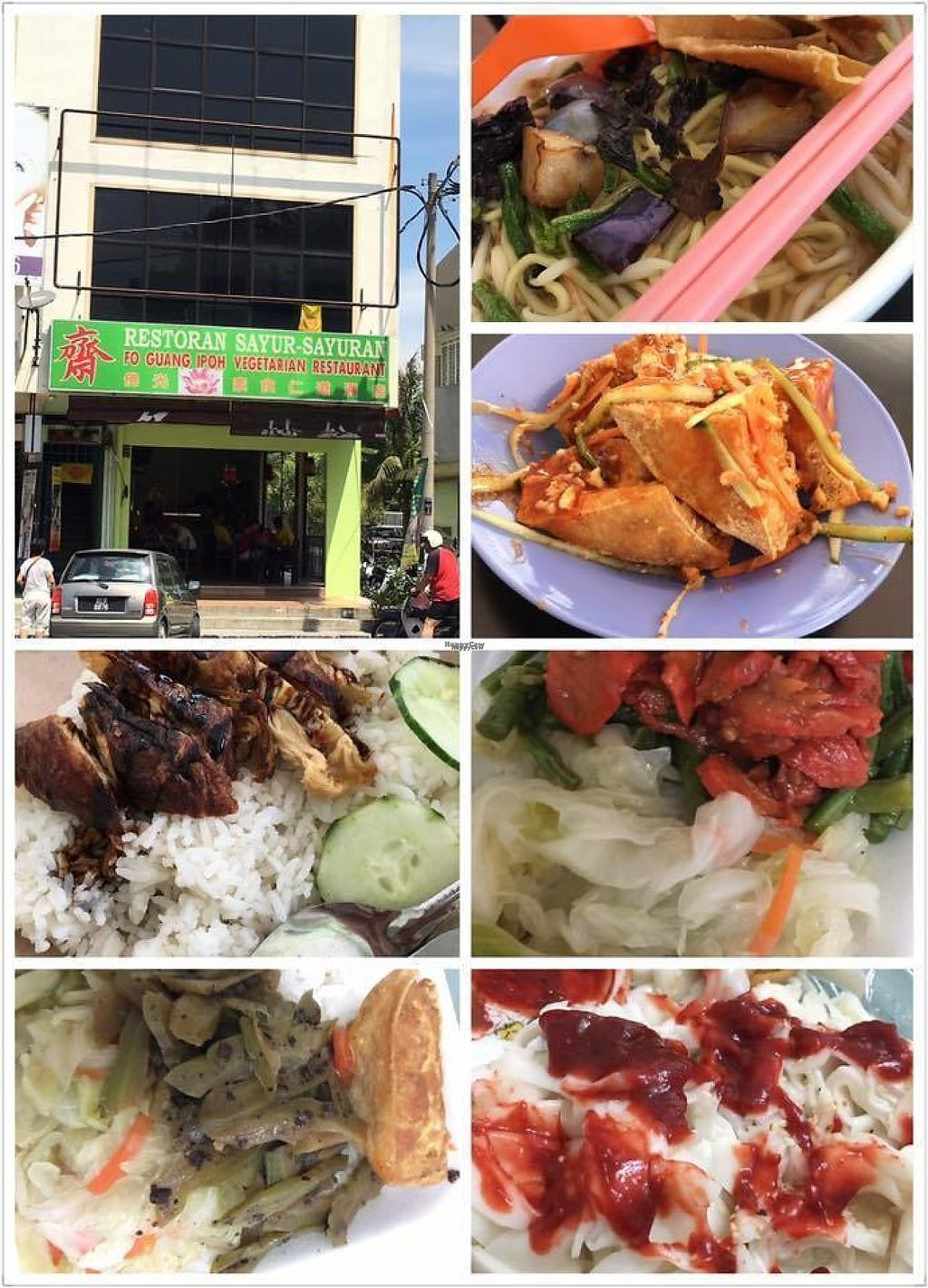 Photo of Fo Guang Ipoh Vegetarian Restaurant  by Raphael_Dane <br/> February 6, 2017  - <a href='/contact/abuse/image/86688/223627'>Report</a>