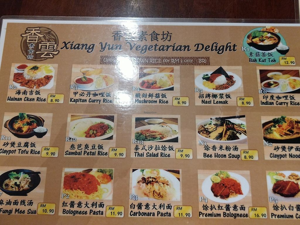 "Photo of Xiang Yun Vegetarian  by <a href=""/members/profile/vegelover"">vegelover</a> <br/>Xiang Yun Vegetarian <br/> January 7, 2018  - <a href='/contact/abuse/image/86691/343788'>Report</a>"