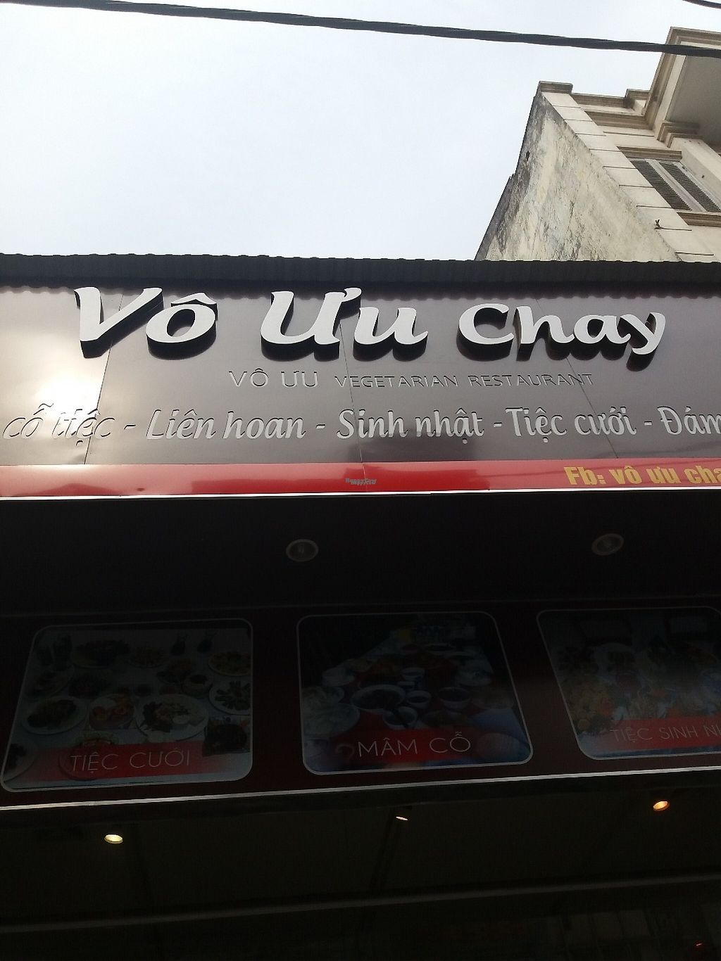"""Photo of Vo Uu Chay  by <a href=""""/members/profile/veganvirtues"""">veganvirtues</a> <br/>New one on Doi Can 205 <br/> February 11, 2017  - <a href='/contact/abuse/image/86891/225191'>Report</a>"""