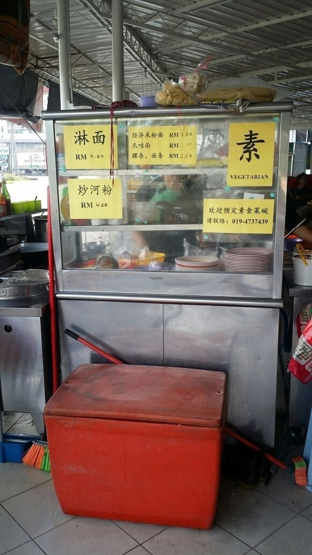 "Photo of Shing Wongkok Kopitiam - Vegetarian Stall  by <a href=""/members/profile/walter007"">walter007</a> <br/>stall <br/> February 12, 2017  - <a href='/contact/abuse/image/86903/225615'>Report</a>"