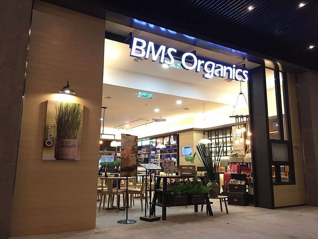 Photo of BMS Organics  by Raphael_Dane <br/>outside view <br/> February 12, 2017  - <a href='/contact/abuse/image/87007/225713'>Report</a>