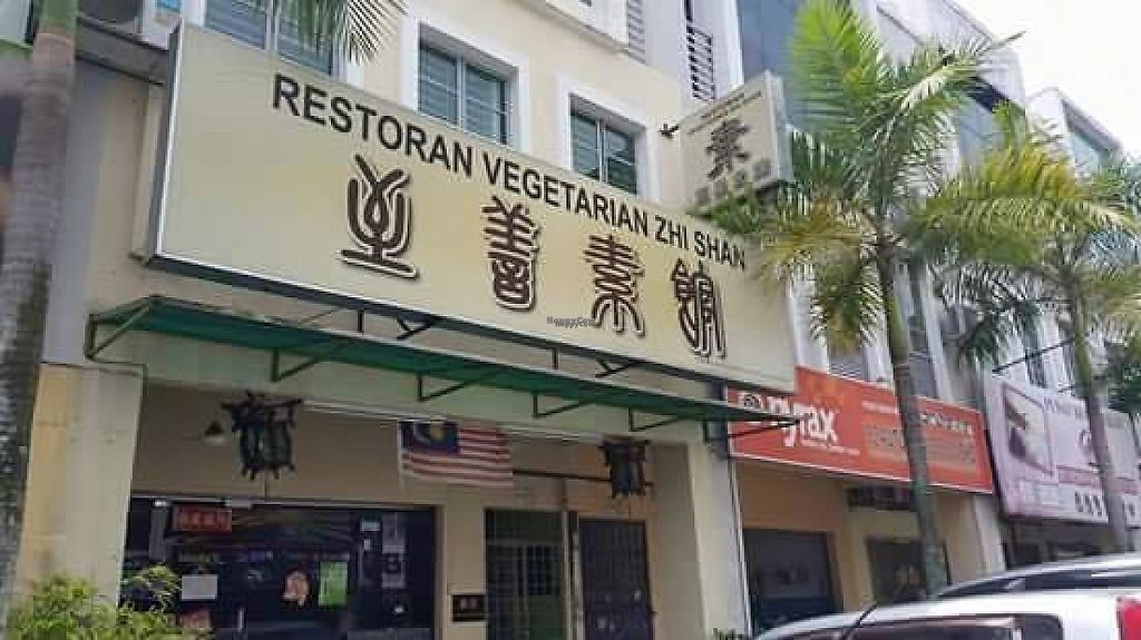 Photo of Zhi Shan Vegetarian  by Raphael_Dane <br/>outside view of restaurant <br/> February 12, 2017  - <a href='/contact/abuse/image/87011/225756'>Report</a>