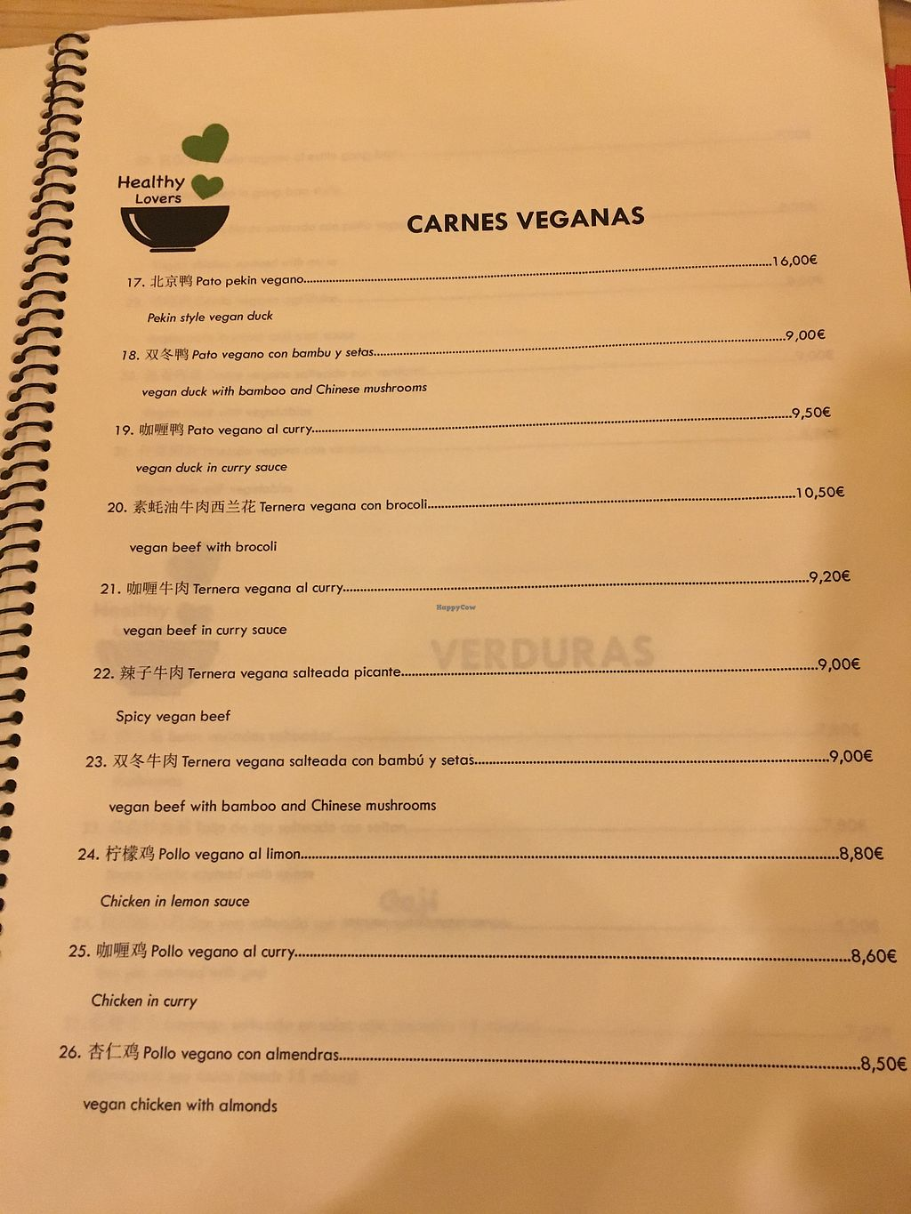 "Photo of CLOSED: Healthy Lovers  by <a href=""/members/profile/radiocaz"">radiocaz</a> <br/>vegan meat menu August 2017 <br/> August 20, 2017  - <a href='/contact/abuse/image/87135/294617'>Report</a>"