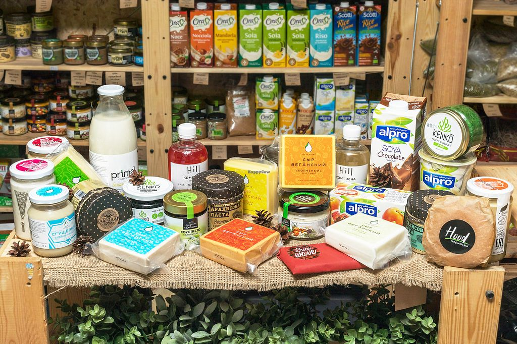 "Photo of B12 Vegan Shop  by <a href=""/members/profile/NeilM"">NeilM</a> <br/>variety of products <br/> April 12, 2018  - <a href='/contact/abuse/image/87274/384587'>Report</a>"