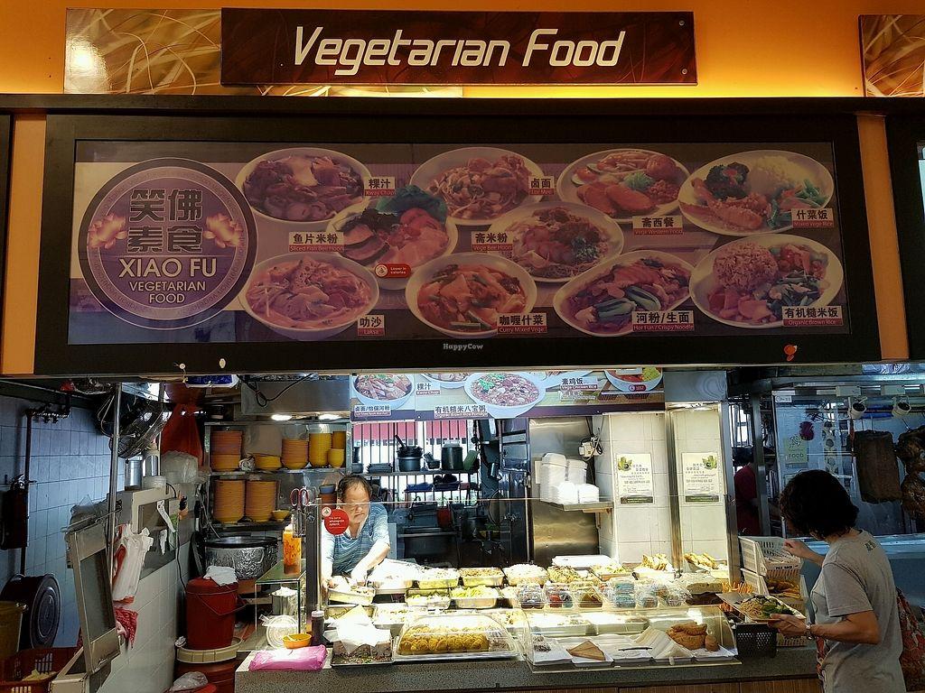 """Photo of Xiao Fu Vegetarian Food  by <a href=""""/members/profile/ChuaChenKok"""">ChuaChenKok</a> <br/>Xiao Fo Vegetarian Food <br/> March 25, 2018  - <a href='/contact/abuse/image/87356/375608'>Report</a>"""
