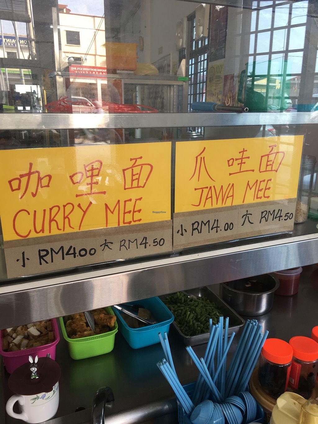 """Photo of Ming Yuan Vegetarian  by <a href=""""/members/profile/LohCheeWah"""">LohCheeWah</a> <br/>茗缘素食 <br/> September 2, 2017  - <a href='/contact/abuse/image/87457/299907'>Report</a>"""