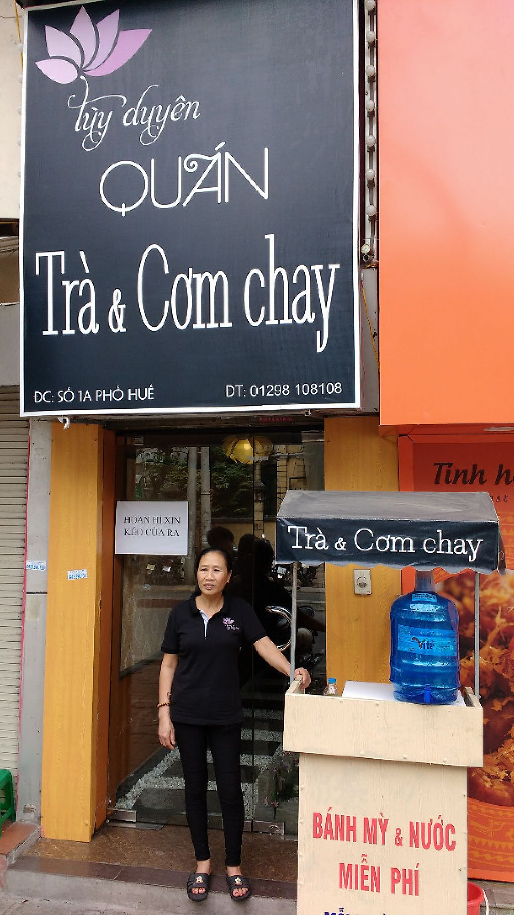 """Photo of Tuy Duyen Quan  by <a href=""""/members/profile/Laura1l"""">Laura1l</a> <br/>In front of the restaurant they have free bread and water for people in need <br/> February 22, 2017  - <a href='/contact/abuse/image/87459/229055'>Report</a>"""
