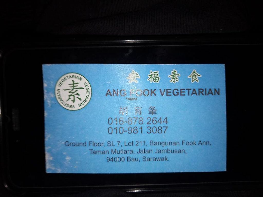 Photo of Ang Fook Vegetarian  by Raphael_Dane <br/> February 22, 2017  - <a href='/contact/abuse/image/87505/229203'>Report</a>
