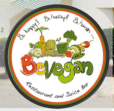 """Photo of Bevegan  by <a href=""""/members/profile/community5"""">community5</a> <br/>Bevegan <br/> August 6, 2017  - <a href='/contact/abuse/image/87555/289756'>Report</a>"""