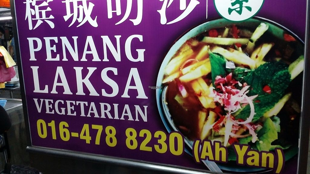 """Photo of Ah Yan Vegetarian - Food Stall  by <a href=""""/members/profile/walter007"""">walter007</a> <br/>stall <br/> March 3, 2017  - <a href='/contact/abuse/image/87983/232167'>Report</a>"""
