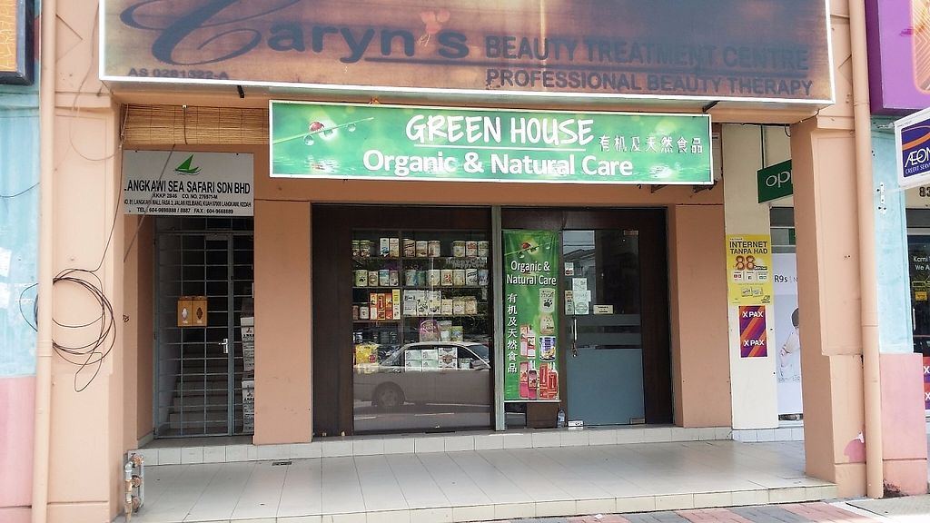 "Photo of Green House Organic & Natural Care  by <a href=""/members/profile/Shall"">Shall</a> <br/>Green House store front <br/> March 6, 2017  - <a href='/contact/abuse/image/88037/233292'>Report</a>"