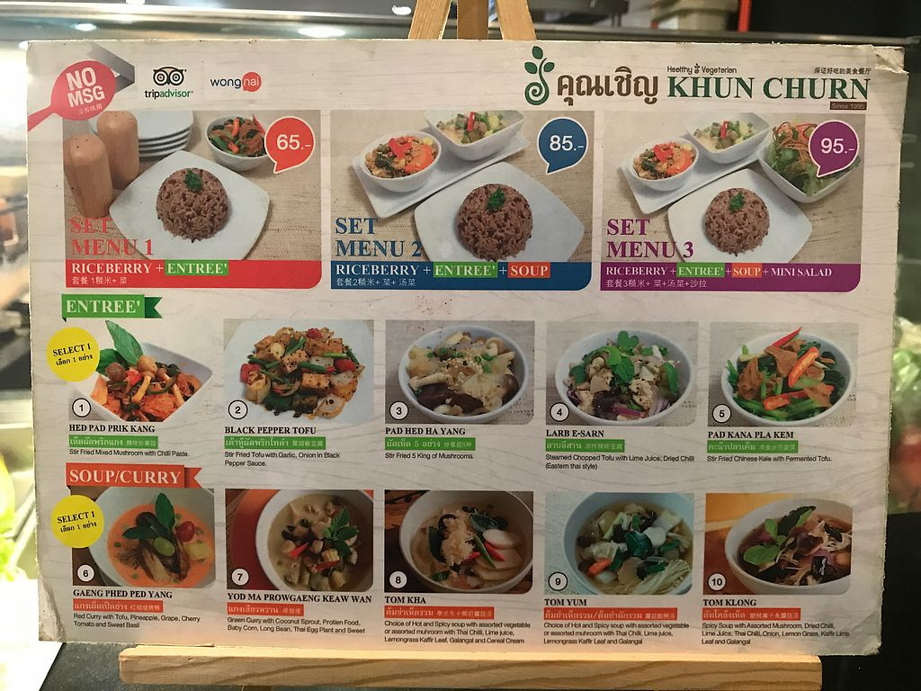 "Photo of Khun Churn - MBK  by <a href=""/members/profile/cybird123"">cybird123</a> <br/>menu card <br/> February 10, 2018  - <a href='/contact/abuse/image/88094/357337'>Report</a>"