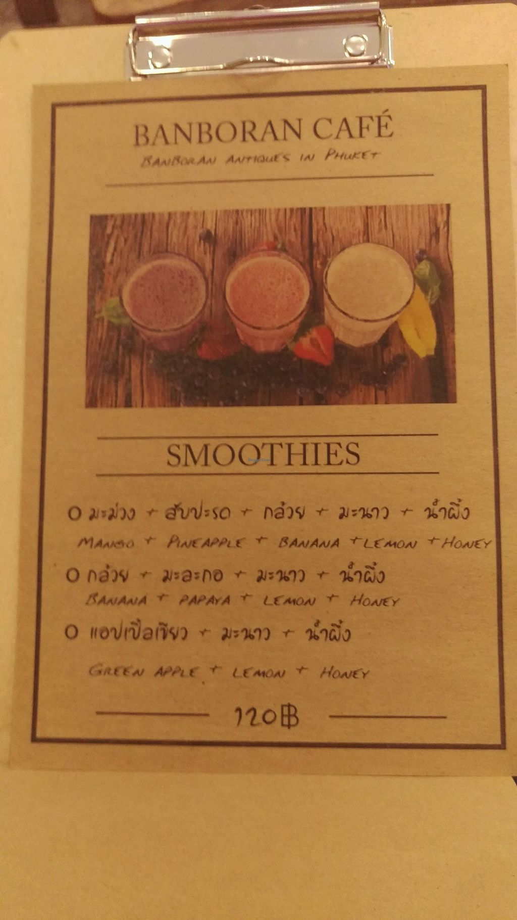 """Photo of Banboran Cafe  by <a href=""""/members/profile/MarjoDsgln"""">MarjoDsgln</a> <br/>smoothies menu  <br/> February 19, 2018  - <a href='/contact/abuse/image/88108/361120'>Report</a>"""