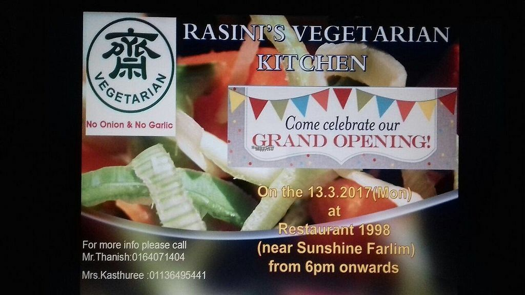 """Photo of Rasini's Vegetarian Kitchen - Restaurant 1998  by <a href=""""/members/profile/walter007"""">walter007</a> <br/>banner <br/> March 9, 2017  - <a href='/contact/abuse/image/88285/234542'>Report</a>"""