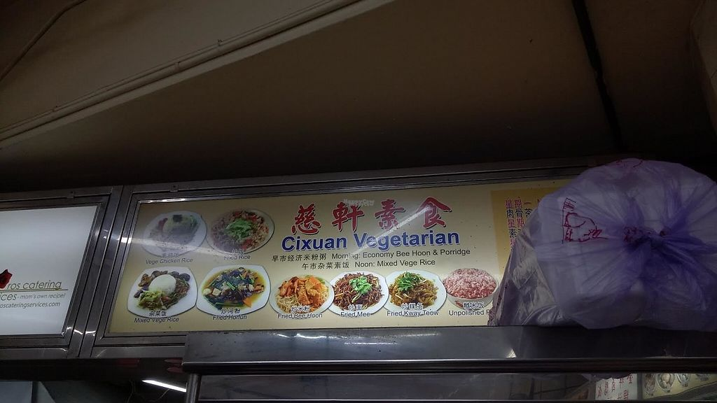 "Photo of CLOSED: Ci Xuan Vegetarian Food Stall  by <a href=""/members/profile/community5"">community5</a> <br/>Ci Xuan <br/> March 9, 2017  - <a href='/contact/abuse/image/88352/234449'>Report</a>"
