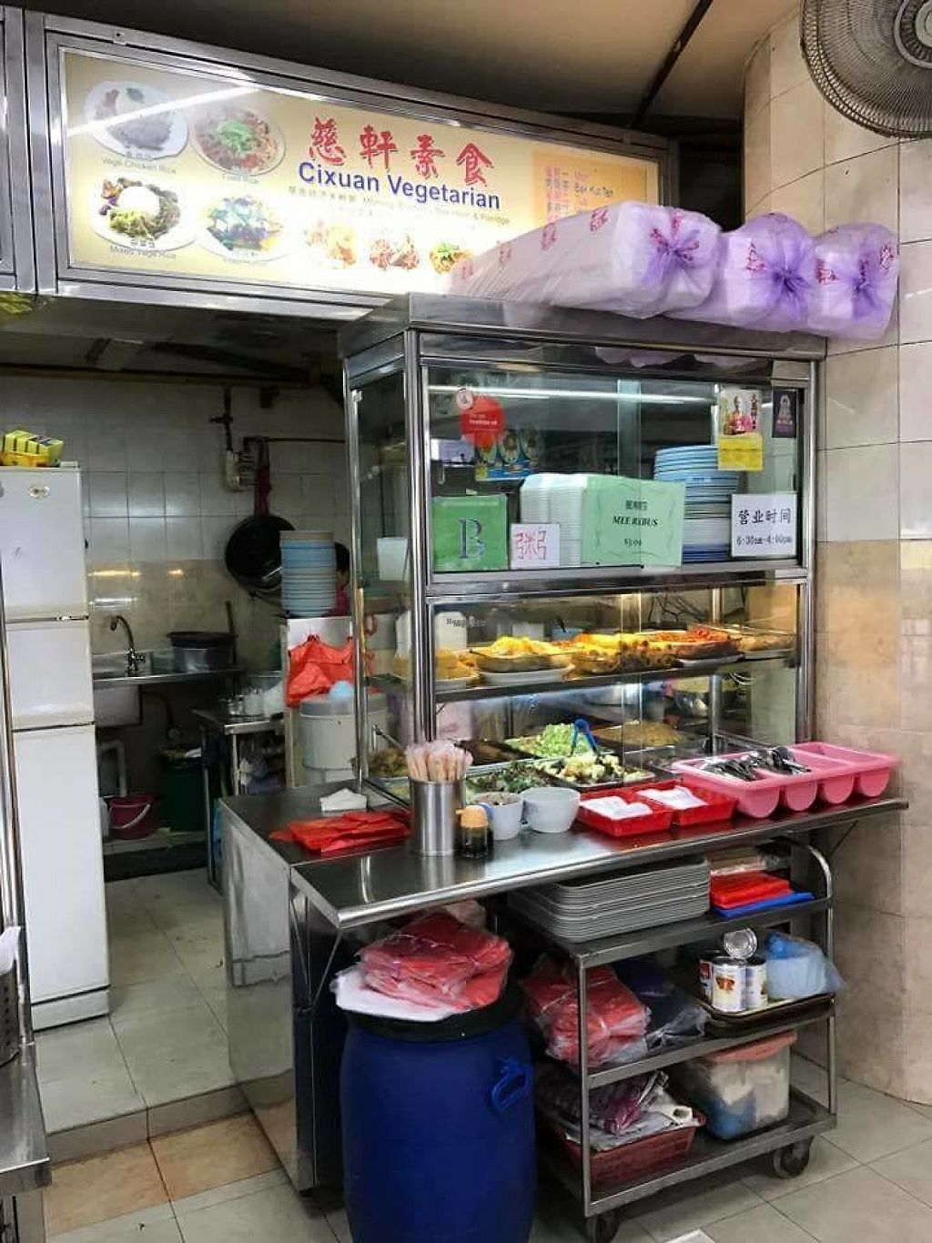 "Photo of CLOSED: Ci Xuan Vegetarian Food Stall  by <a href=""/members/profile/community5"">community5</a> <br/>Ci Xuan <br/> March 9, 2017  - <a href='/contact/abuse/image/88352/234450'>Report</a>"