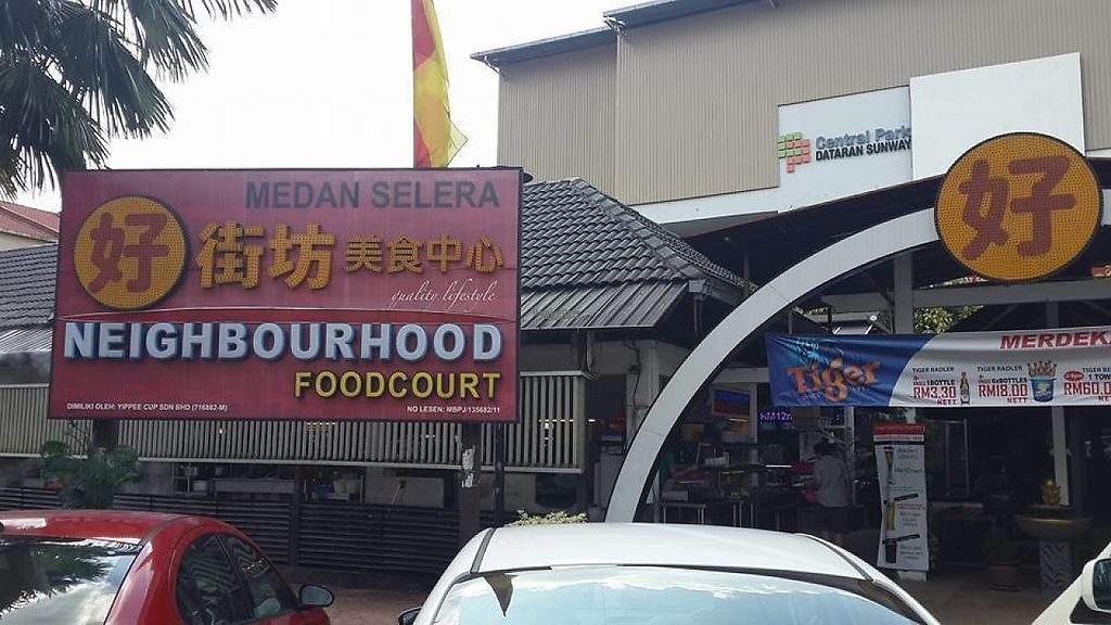 Photo of Neighbourhood Food Court - Vegetarian Stall  by Raphael_Dane <br/>outside view of the food court  <br/> March 29, 2017  - <a href='/contact/abuse/image/88452/242349'>Report</a>