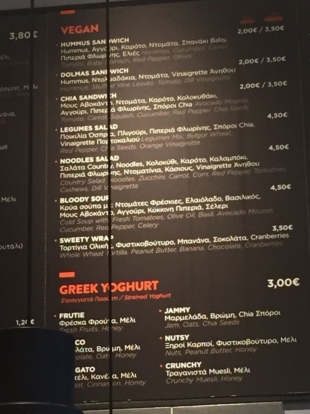 "Photo of Join Juice Bars  by <a href=""/members/profile/Lrice"">Lrice</a> <br/>Vegan section of menu <br/> March 12, 2017  - <a href='/contact/abuse/image/88470/235339'>Report</a>"
