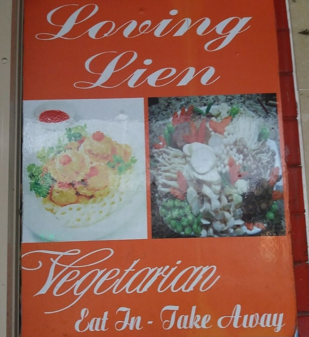 """Photo of Loving Lien  by <a href=""""/members/profile/veganvirtues"""">veganvirtues</a> <br/>Entrance <br/> March 14, 2017  - <a href='/contact/abuse/image/88632/251254'>Report</a>"""