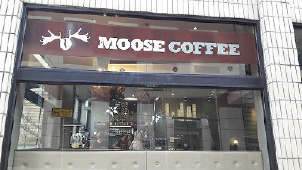 """Photo of Moose Coffee  by <a href=""""/members/profile/Veganolive1"""">Veganolive1</a> <br/>Moose Coffee <br/> March 14, 2017  - <a href='/contact/abuse/image/88642/236485'>Report</a>"""