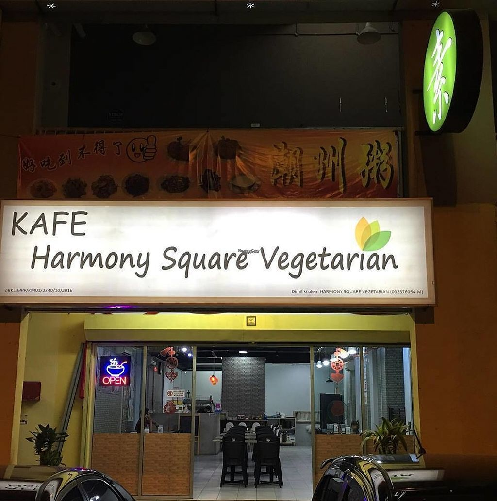 """Photo of Harmony Square Vegetarian  by <a href=""""/members/profile/community"""">community</a> <br/>Harmony Square Vegetarian <br/> March 14, 2017  - <a href='/contact/abuse/image/88649/236539'>Report</a>"""
