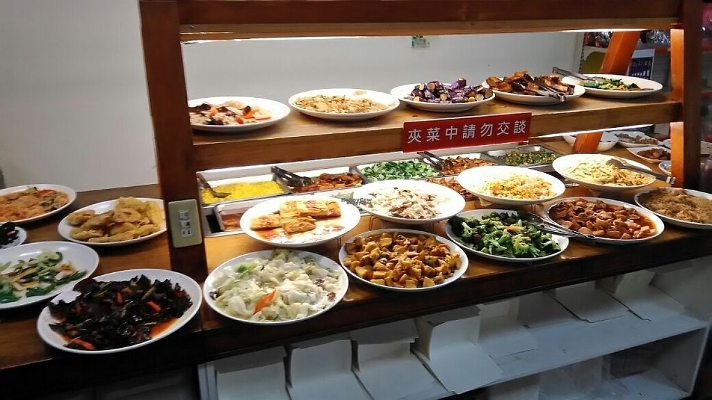 """Photo of Yuan Hao Vegetarian  by <a href=""""/members/profile/PunchbloxXx"""">PunchbloxXx</a> <br/>Buffet table <br/> March 19, 2017  - <a href='/contact/abuse/image/88847/238158'>Report</a>"""