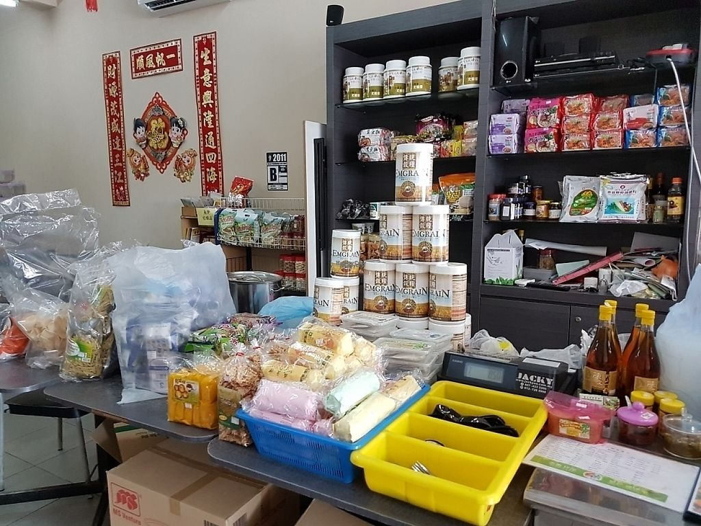 """Photo of Le Kou Fu  by <a href=""""/members/profile/Raycklim01%40gmail.com"""">Raycklim01@gmail.com</a> <br/>Varieties of vegetarian groceries  <br/> March 21, 2017  - <a href='/contact/abuse/image/88955/239116'>Report</a>"""