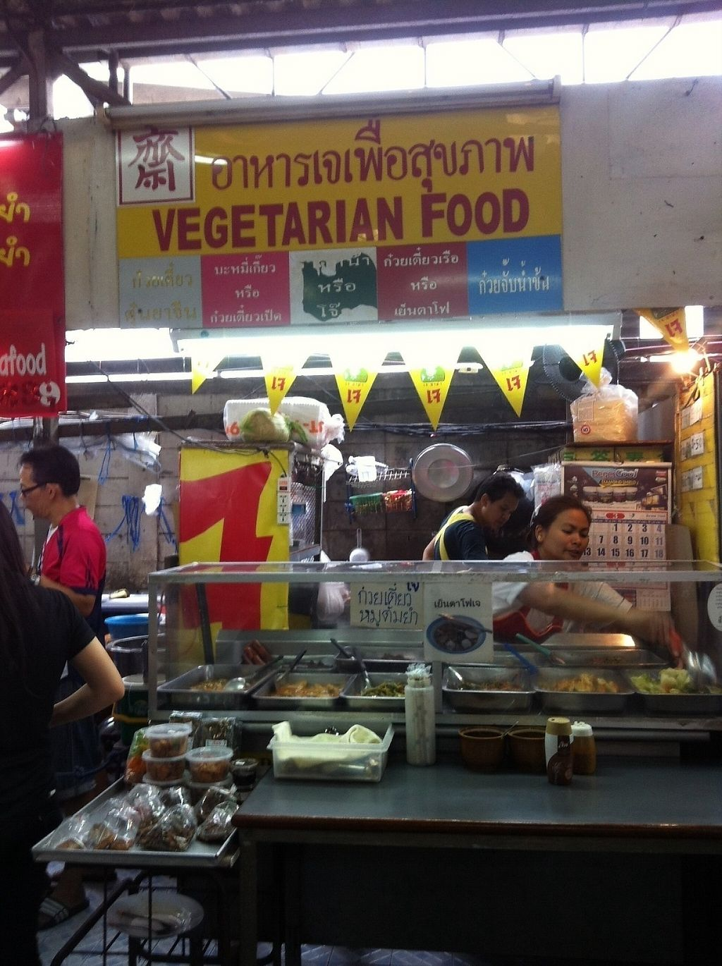 """Photo of Soi Naradhiwas Rajanagarindra - Vegetarian Food Stall  by <a href=""""/members/profile/Cyclinggal"""">Cyclinggal</a> <br/>Vegetarian food stall <br/> March 23, 2017  - <a href='/contact/abuse/image/89045/239660'>Report</a>"""