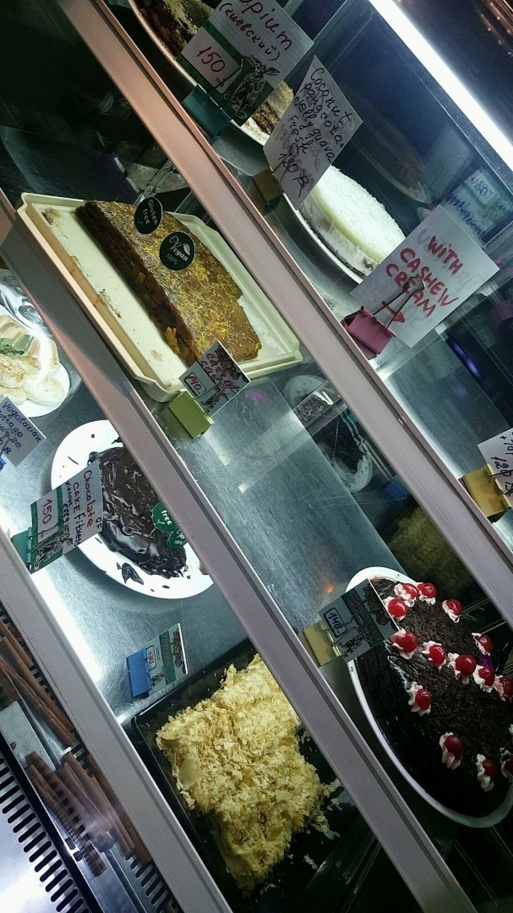"""Photo of Tidbit Bakery  by <a href=""""/members/profile/lene86"""">lene86</a> <br/>Cakes <br/> March 23, 2017  - <a href='/contact/abuse/image/89085/239655'>Report</a>"""