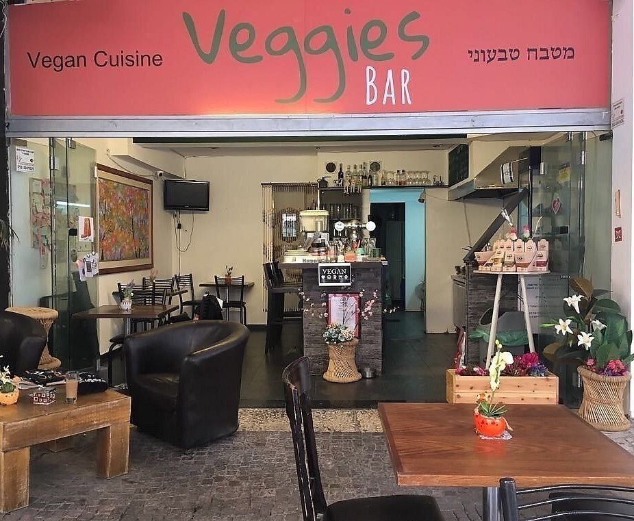 "Photo of Veggies Bar  by <a href=""/members/profile/Artsoul"">Artsoul</a> <br/>Veggies bar <br/> August 2, 2017  - <a href='/contact/abuse/image/89481/287857'>Report</a>"