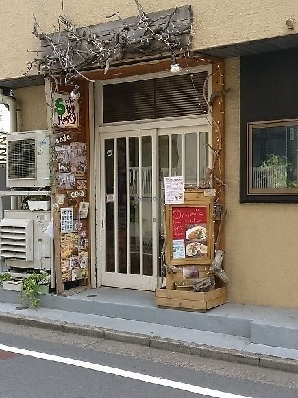 """Photo of Cafe Stay Happy  by <a href=""""/members/profile/Disappeared"""">Disappeared</a> <br/>Viewed from the street  <br/> June 9, 2017  - <a href='/contact/abuse/image/89636/267260'>Report</a>"""