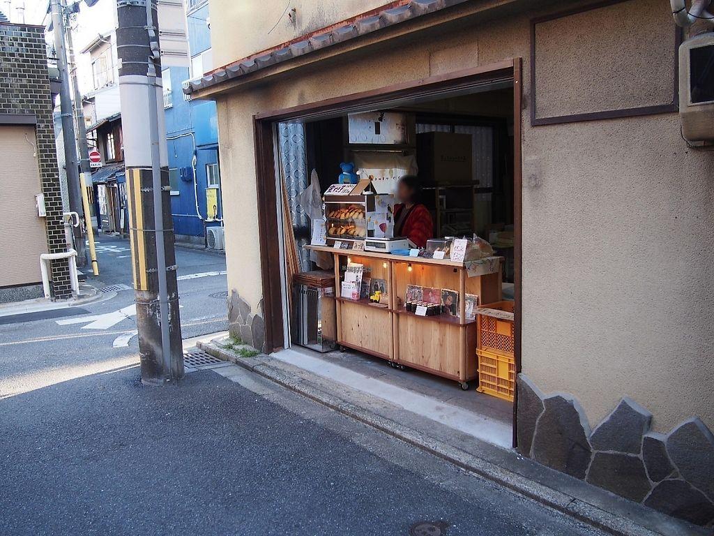 "Photo of 3232aokuma  by <a href=""/members/profile/Tobias%20Boletaria"">Tobias Boletaria</a> <br/>3232aokuma in Kyoto <br/> April 3, 2017  - <a href='/contact/abuse/image/89648/244427'>Report</a>"