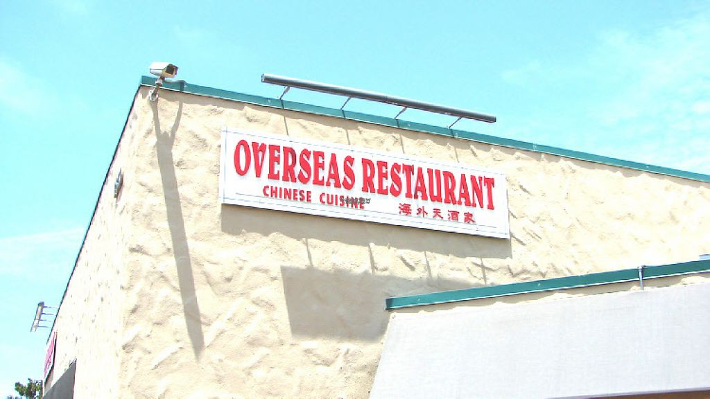 """Photo of Overseas Restaurant  by <a href=""""/members/profile/community5"""">community5</a> <br/>Overseas Restaurant <br/> April 5, 2017  - <a href='/contact/abuse/image/89860/244826'>Report</a>"""