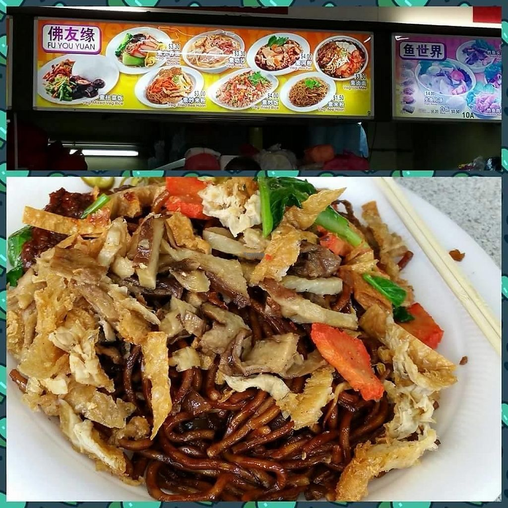 """Photo of Fu You Yuan  by <a href=""""/members/profile/JimmySeah"""">JimmySeah</a> <br/>fried noodles <br/> April 20, 2017  - <a href='/contact/abuse/image/90006/250381'>Report</a>"""