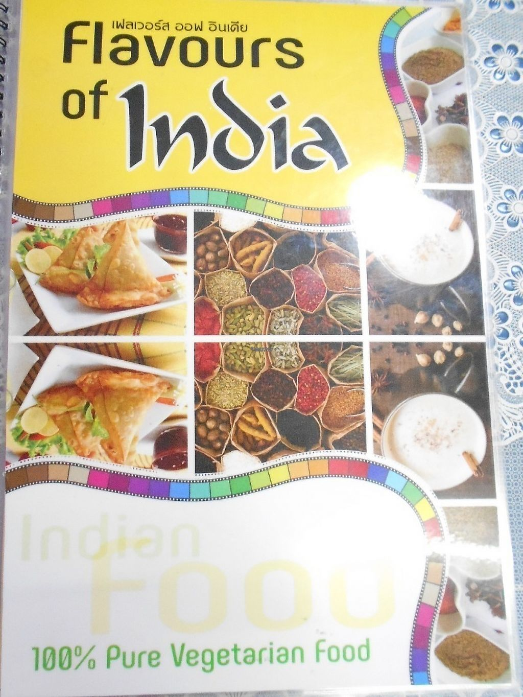 """Photo of Flavours of India  by <a href=""""/members/profile/Kelly%20Kelly"""">Kelly Kelly</a> <br/>Flavors Of India Vegetarian  <br/> April 24, 2017  - <a href='/contact/abuse/image/90263/252093'>Report</a>"""