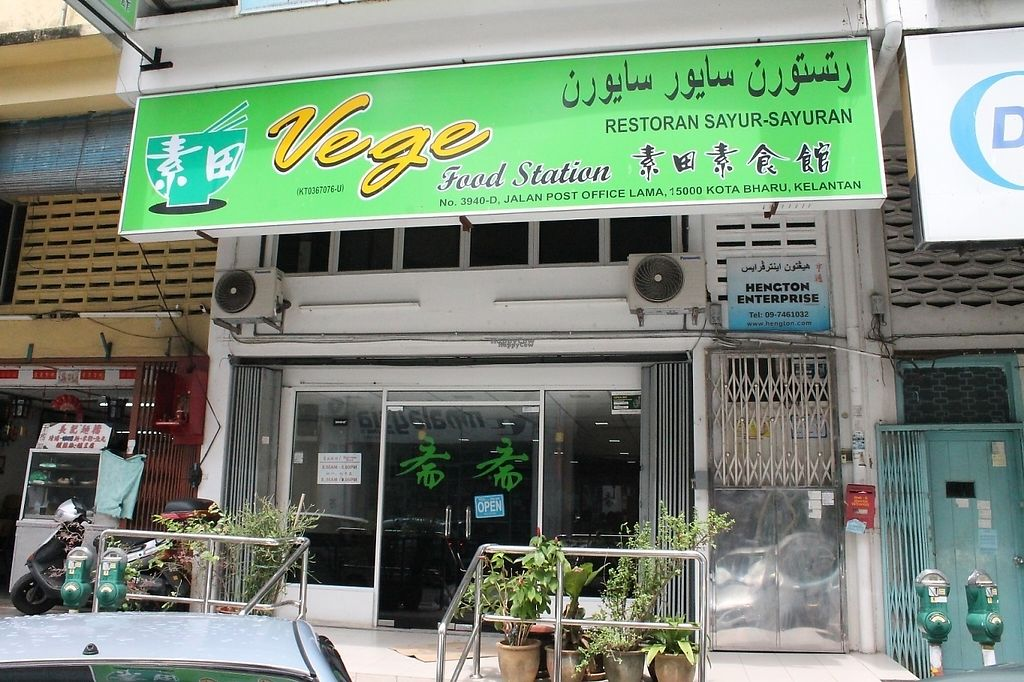 """Photo of Vege Food Station  by <a href=""""/members/profile/AngelaBryant"""">AngelaBryant</a> <br/>Outside of restaurant Vege Food Station <br/> April 22, 2017  - <a href='/contact/abuse/image/90409/250781'>Report</a>"""