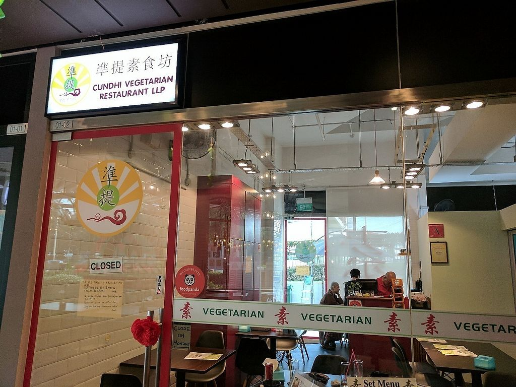 "Photo of Cundhi Vegetarian  by <a href=""/members/profile/wdephillips"">wdephillips</a> <br/>Storefront - across from pizzeria <br/> June 16, 2017  - <a href='/contact/abuse/image/90527/269732'>Report</a>"