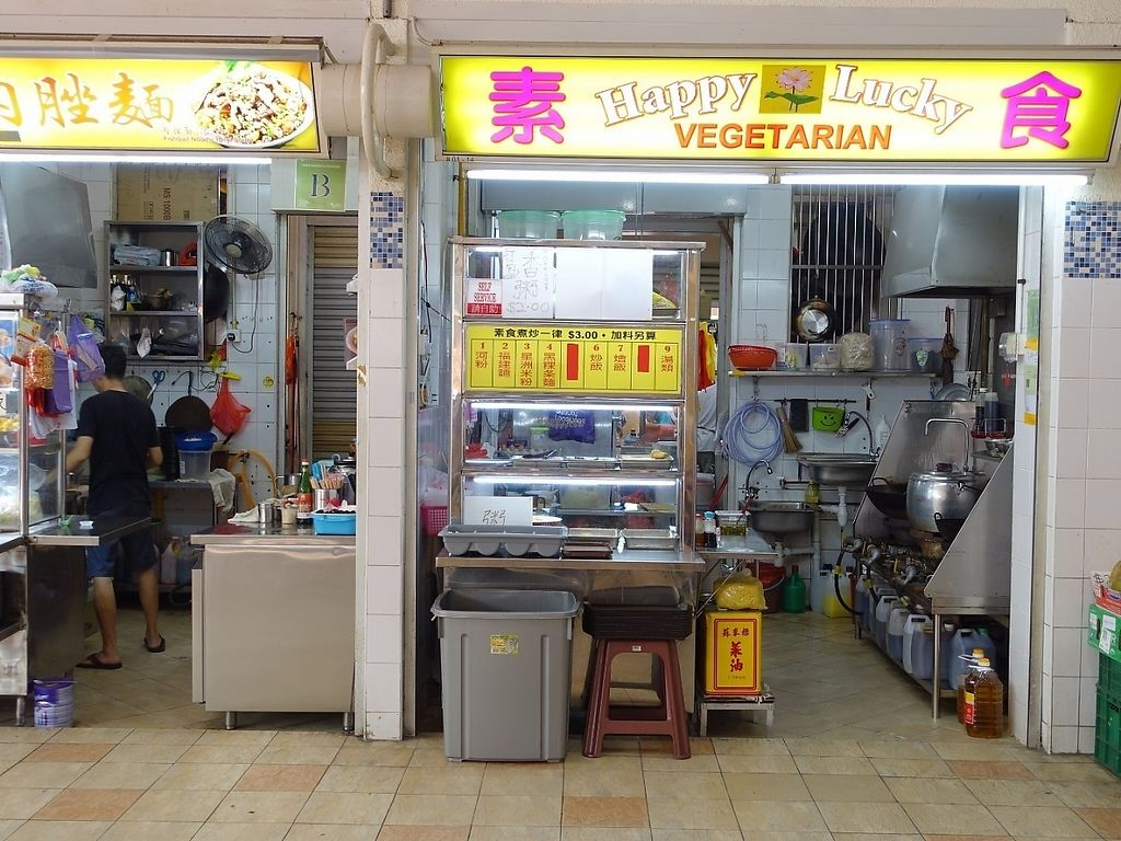 """Photo of Happy Lucky Vegetarian  by <a href=""""/members/profile/JimmySeah"""">JimmySeah</a> <br/>Stall Front <br/> April 18, 2017  - <a href='/contact/abuse/image/90546/249680'>Report</a>"""
