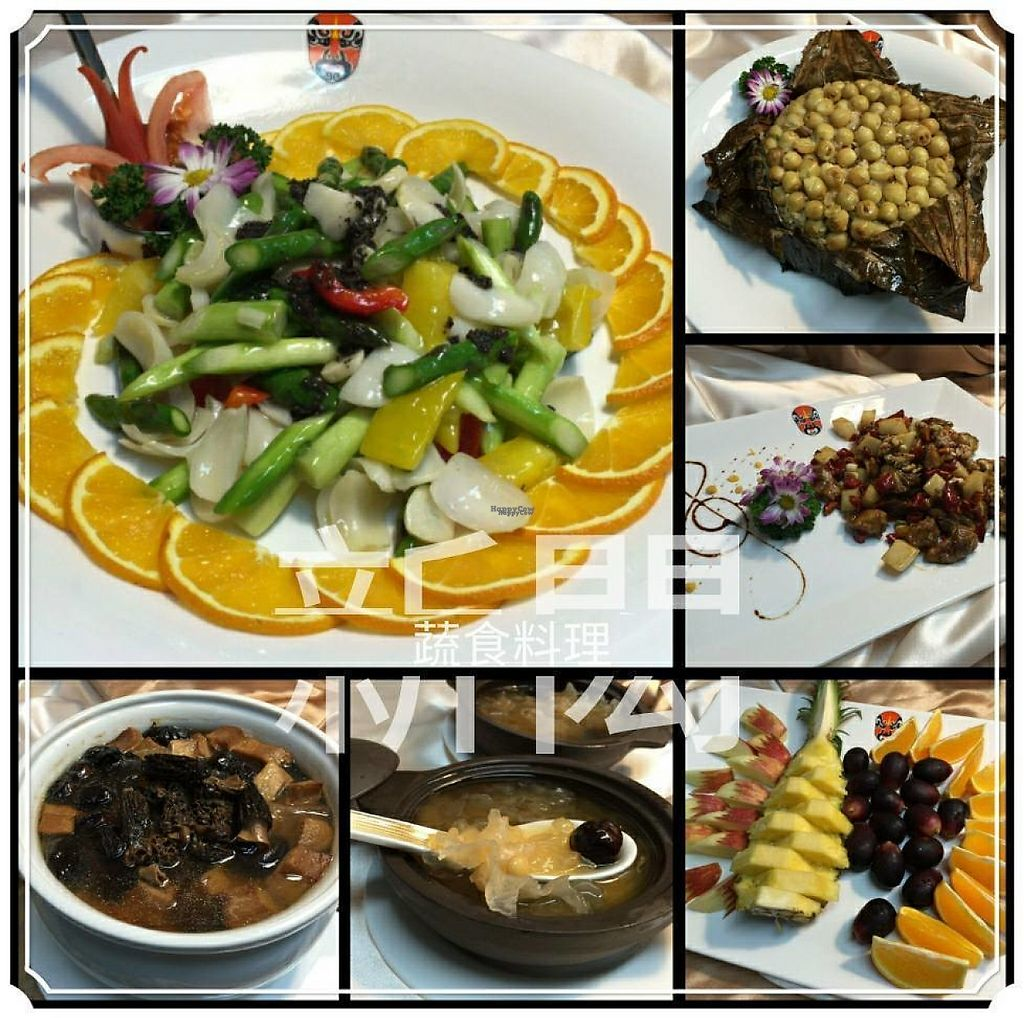 """Photo of Xin Hong Vegetable Cuisine  by <a href=""""/members/profile/angelikanyway"""">angelikanyway</a> <br/>Super tasty~ <br/> April 17, 2017  - <a href='/contact/abuse/image/90581/249493'>Report</a>"""
