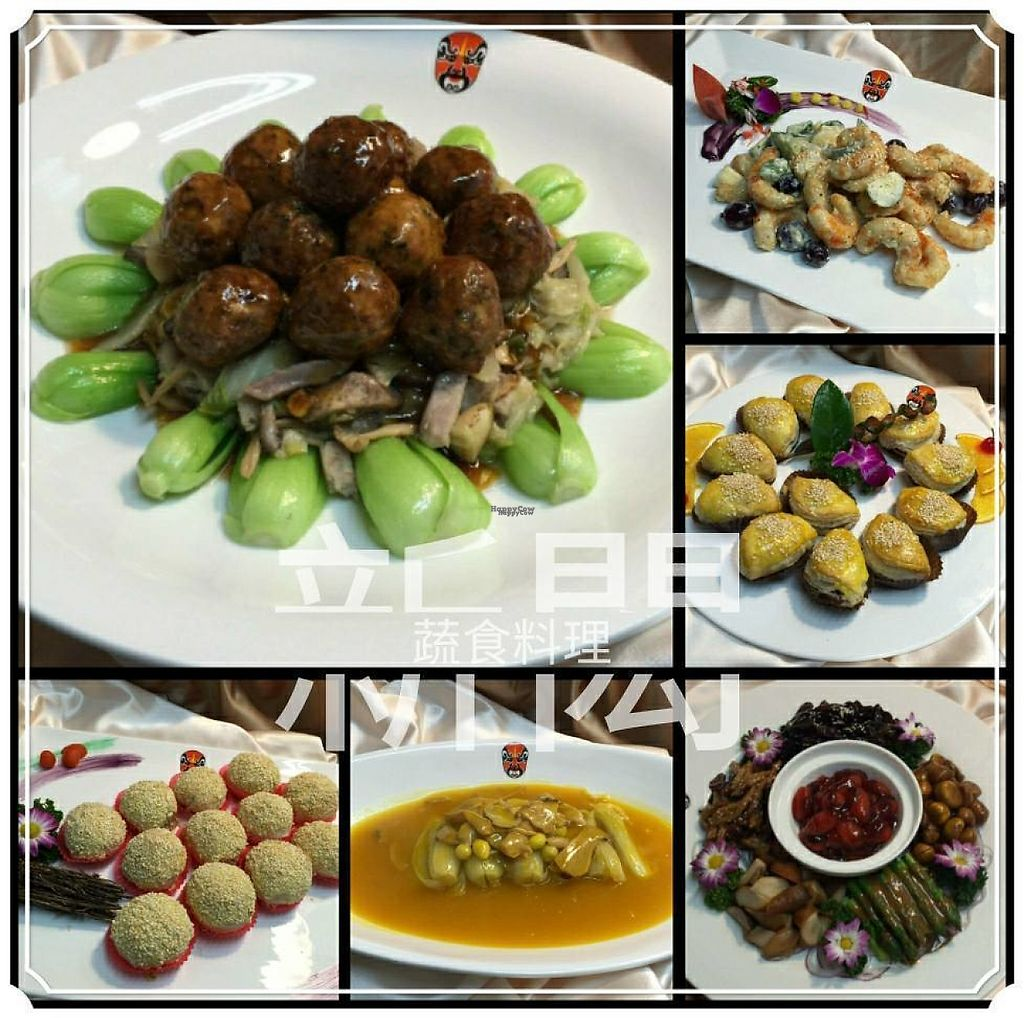 """Photo of Xin Hong Vegetable Cuisine  by <a href=""""/members/profile/angelikanyway"""">angelikanyway</a> <br/>Super tasty~ <br/> April 17, 2017  - <a href='/contact/abuse/image/90581/249494'>Report</a>"""