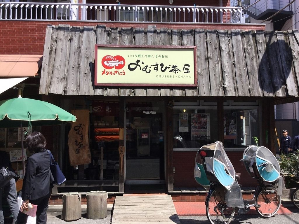 "Photo of Omusubi-Chaya Waseda  by <a href=""/members/profile/Nonchalante"">Nonchalante</a> <br/>Front of the restaurant, near Waseda University <br/> April 22, 2017  - <a href='/contact/abuse/image/90701/251074'>Report</a>"