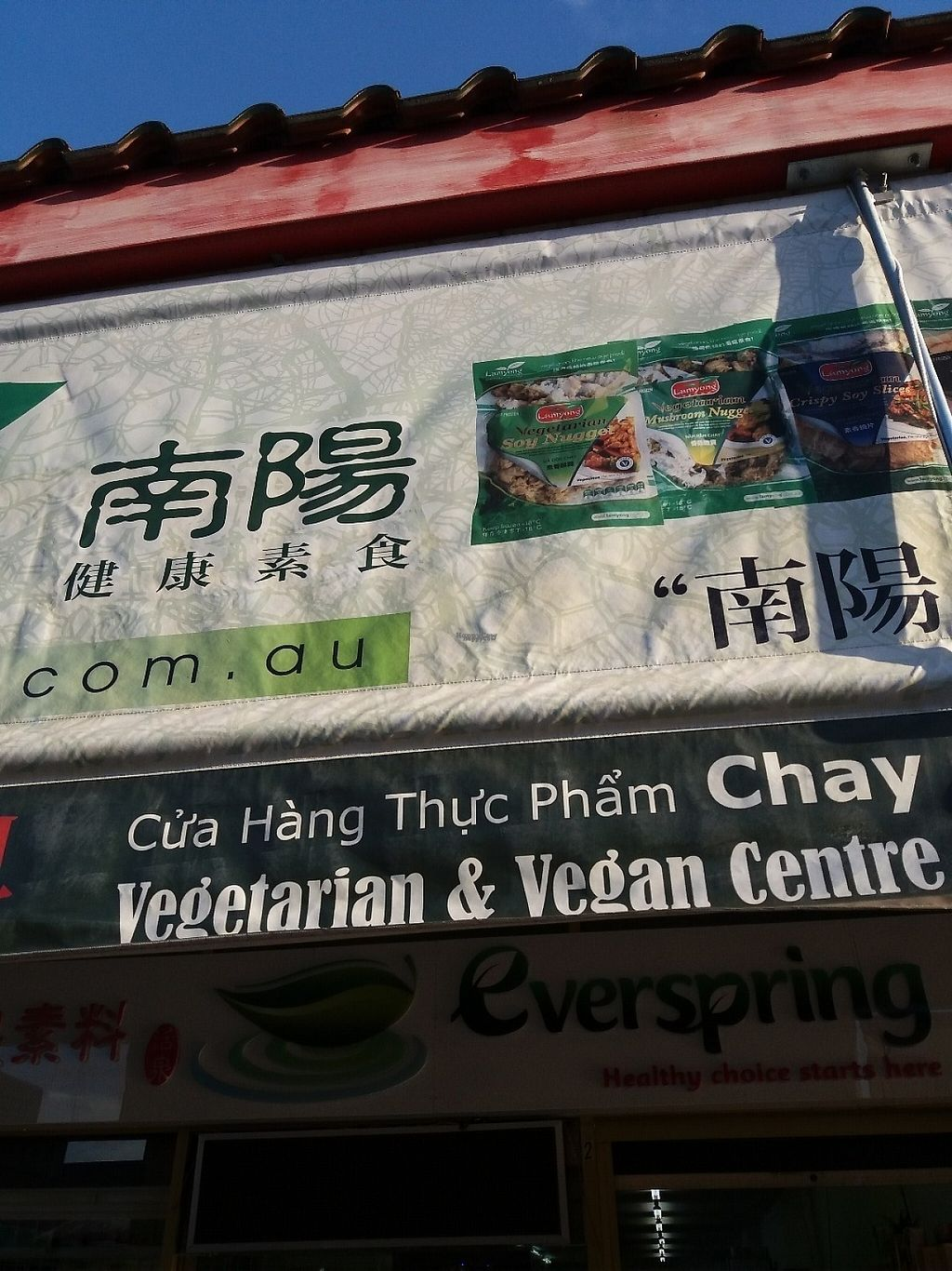 """Photo of Everspring Health Food  by <a href=""""/members/profile/veganvirtues"""">veganvirtues</a> <br/>Entrance showing in a number of languages and that great word Vegan <br/> April 19, 2017  - <a href='/contact/abuse/image/90725/250063'>Report</a>"""