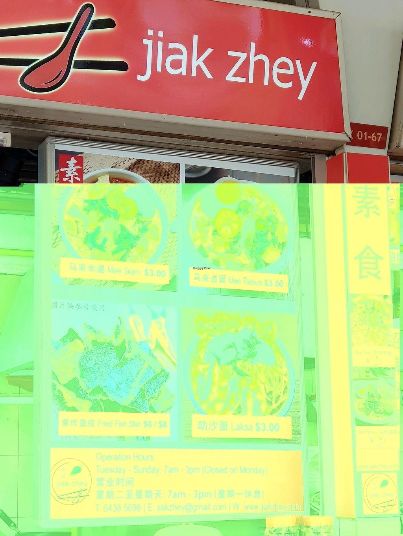 "Photo of Jiak Zhey - Food Stall  by <a href=""/members/profile/ChuaChenKok"">ChuaChenKok</a> <br/>mee rebus very nice <br/> February 9, 2018  - <a href='/contact/abuse/image/90933/356667'>Report</a>"