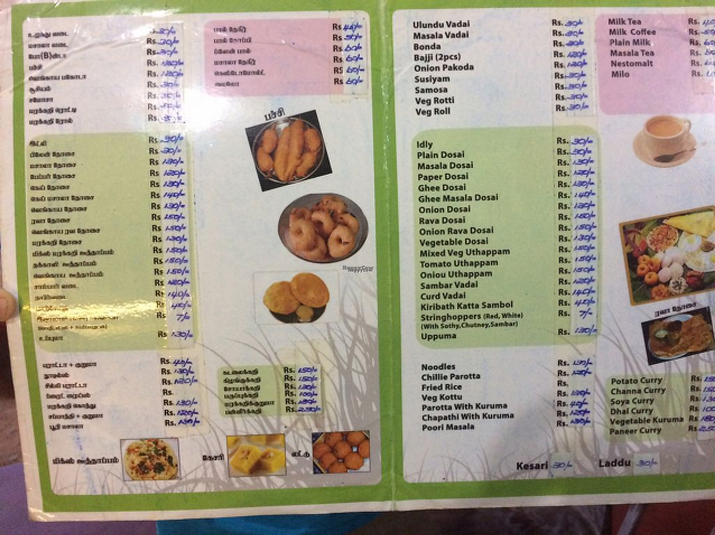 """Photo of Sri Kishna Cafe   by <a href=""""/members/profile/Ruderies16"""">Ruderies16</a> <br/>menu 2 <br/> April 25, 2017  - <a href='/contact/abuse/image/90994/252288'>Report</a>"""