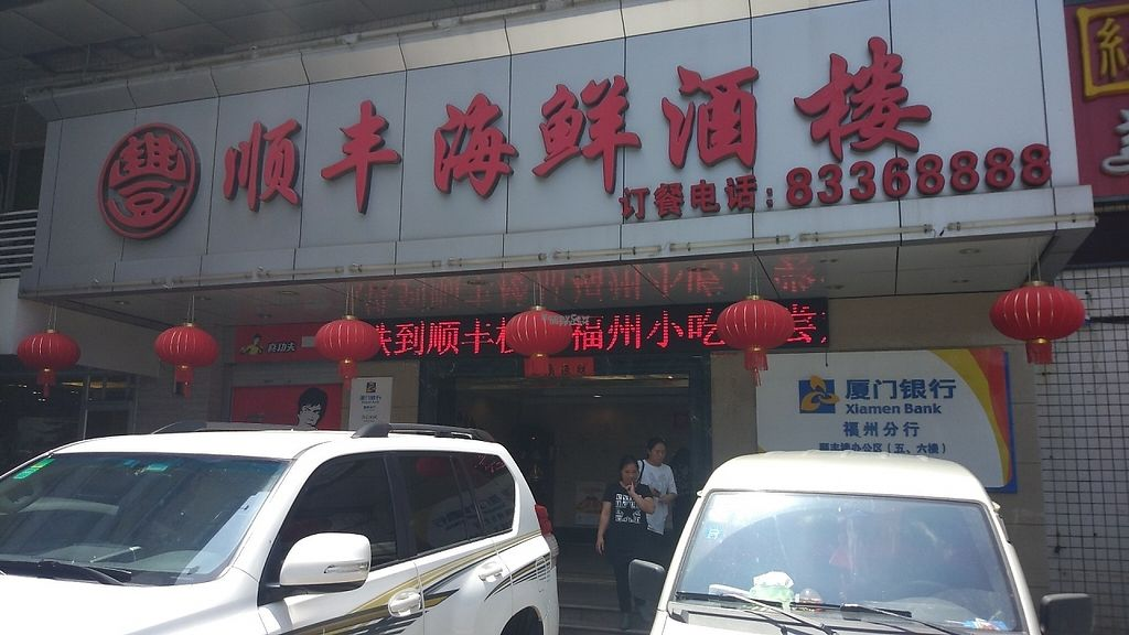 """Photo of Mei De Yuan Vegetarian Buffet  by <a href=""""/members/profile/ultm8"""">ultm8</a> <br/>To get to the restaurant you must go to the back of the building and go through these doors <br/> April 26, 2017  - <a href='/contact/abuse/image/91052/252566'>Report</a>"""